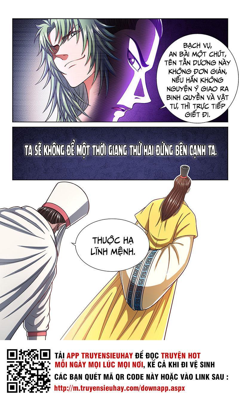 Ta Là Đại Thần Tiên chap 316 - Trang 16